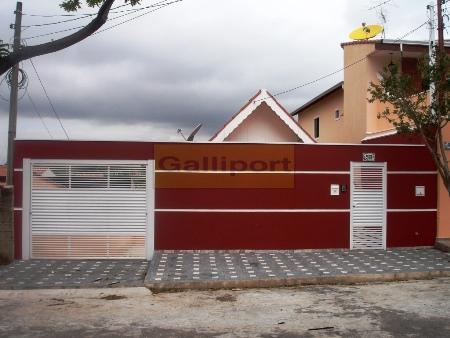 Portão De Chapa APV-02